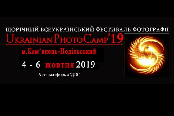 fotocamp2019